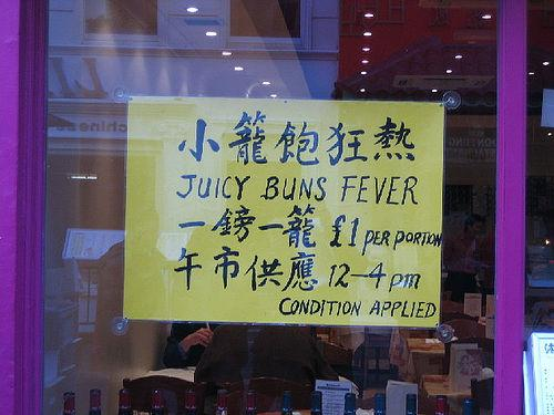 Juicy buns fever