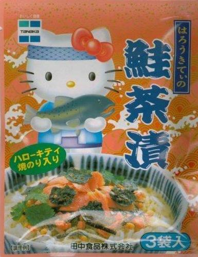 Hello Kitty Seaweed Nori