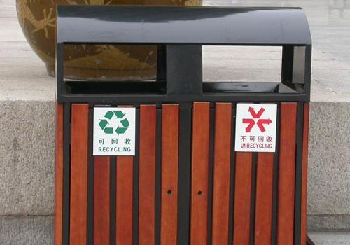 Unrecycling bin logo